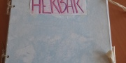 Herbar7